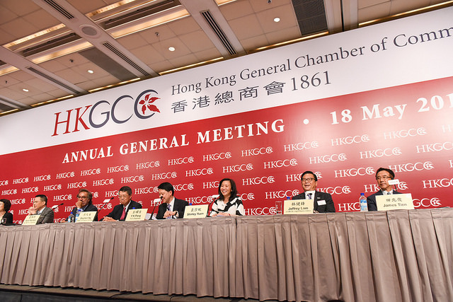 HKGCC executive committee are making announcement